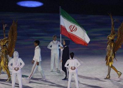 پرونده هجدهمین دوره بازیهای آسیایی باانجام مراسم اختتامیه بسته شد