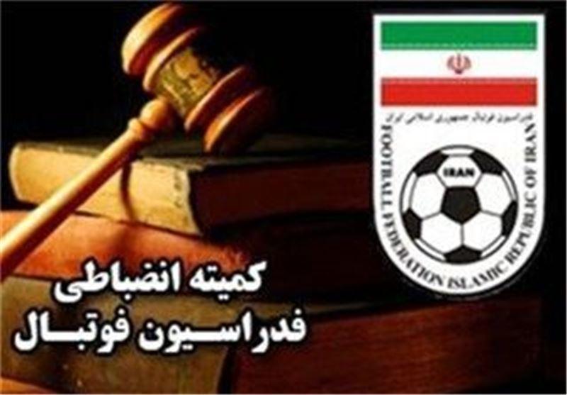 اعلام آرای انضباطی دیدار تیم های فوتسال فرش آرا - پارسیان شهر قدس