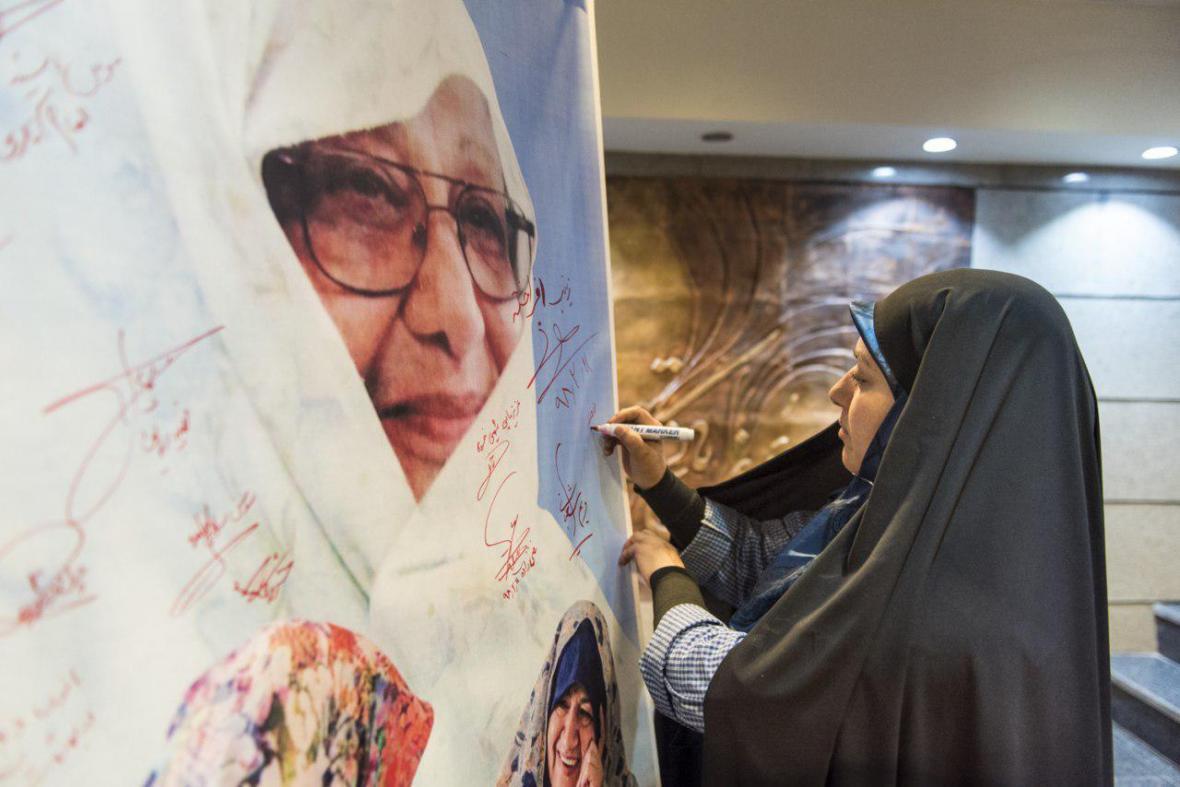 طی مراسمی در سازمان تبلیغات اسلامی؛ مستند مادری رونمایی شد، روایتی متفاوت از مرضیه دباغ