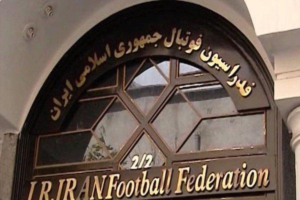 شفاف سازی فدراسیون فوتبال در مورد ویزا مدعوین باشگاه استقلال