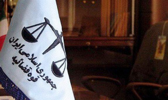 دادگاه های ایران سنگین ترین وثیقه ها را برای چه کسانی مشخص کرده اند؟