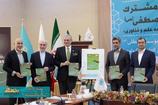 85 دانشمند فعال از کشورهای اسلامی گرد هم می آیند