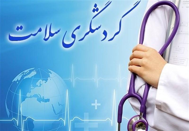 نواقص گردشگری سلامت در کشور