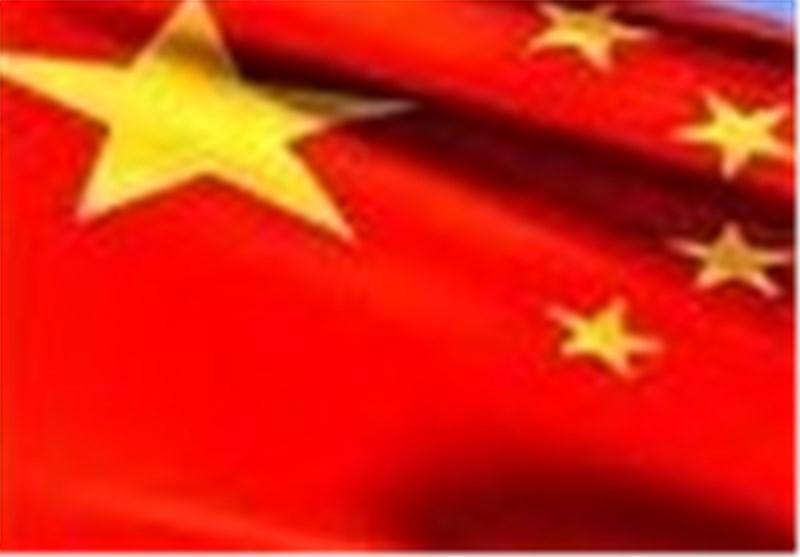 رشد مالی چین سال جاری به بیش از 5، 7 درصد خواهد رسید