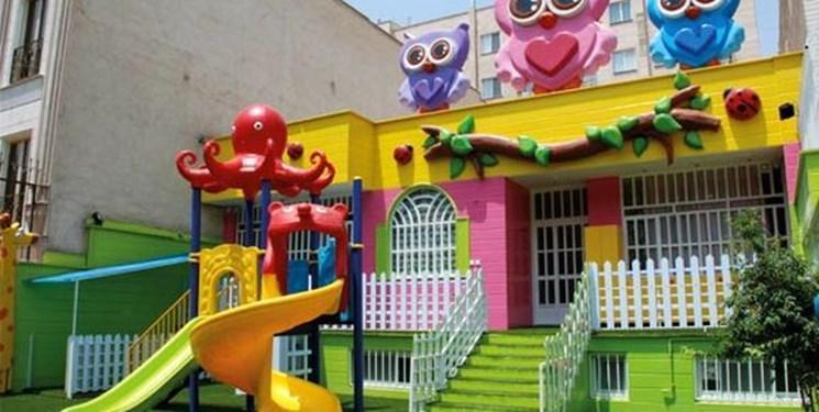 انتقاد رئیس سازمان بهزیستی از عدم پوشش سراسری مهد های کودک