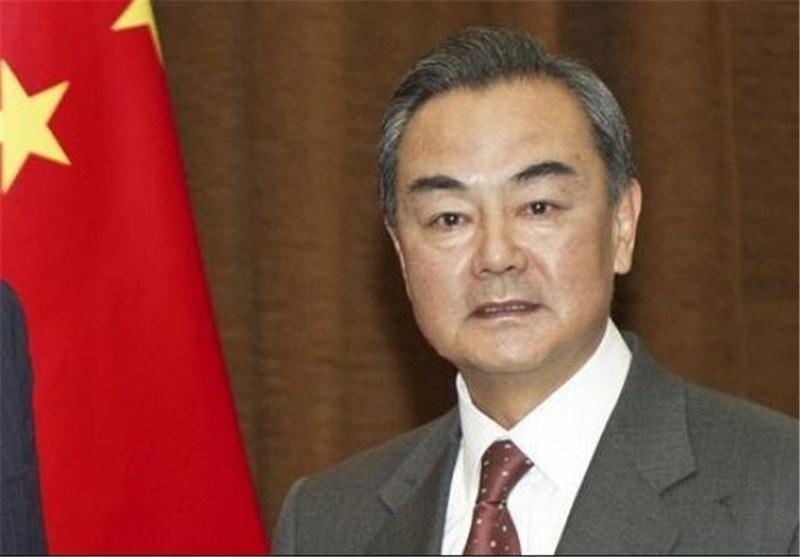 وزیر خارجه چین: موضوع هسته ای بهانه غرب برای جلوگیری از پیشرفت ایران است