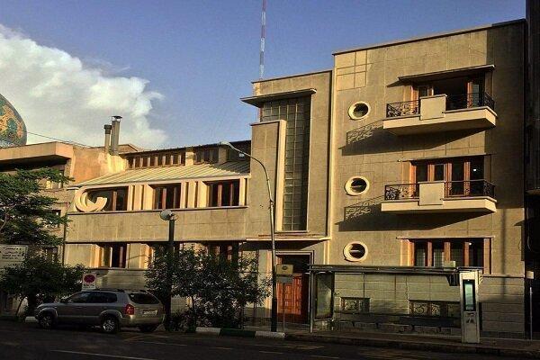 پیشنهاد تفاهم مدیریت شهری با وزارت راه برای ادامه فعالیت خانه وارطان