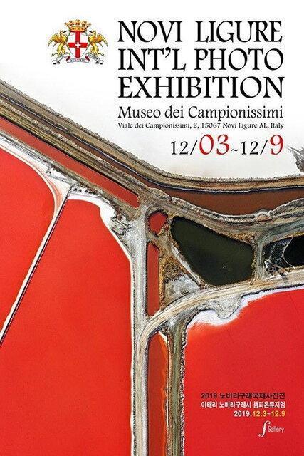 آثار عکاس ایرانی در نمایشگاه بین المللی عکس مدرن ایتالیا