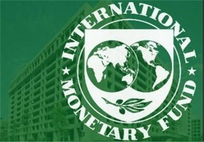 یوان چین به سبد ارزی صندوق بین المللی پول اضافه شد