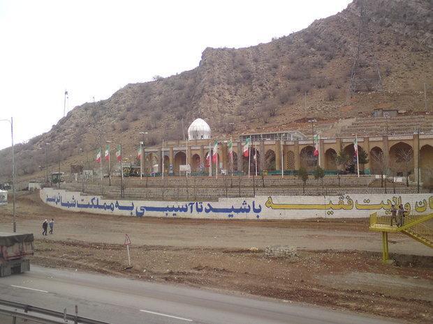 یادمان های کرمانشاه تکمیل وبازسازی می گردد، تهیه سند چشم اندازبنیاد