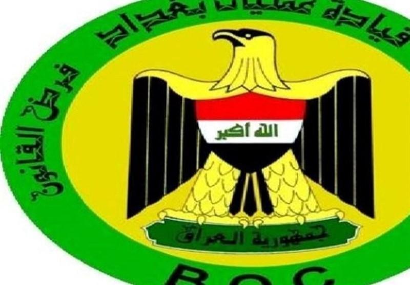 عراق، بیانیه فرماندهی بغداد درباره آخرین شرایط پایتخت