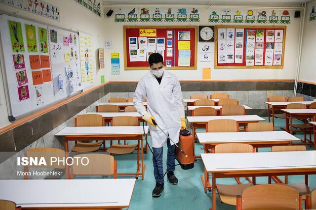 وزارت بهداشت توصیه ای برای تعطیلی مدارس ندارد