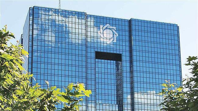 بانک مرکزی 10 رسته شغلی آسیب دیده از کرونا را گفت