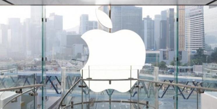 فروشگاه های اپل تا اطلاع ثانوی تعطیل شد