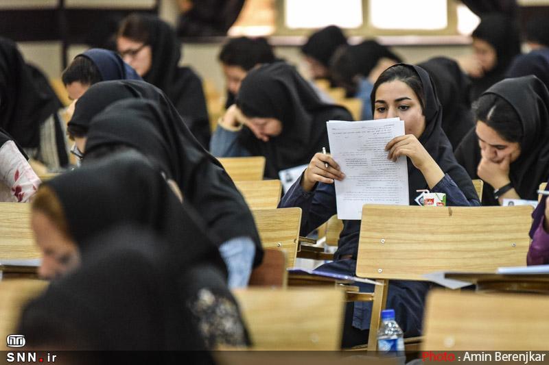 برگزاری امتحانات دانشگاه آزاد آذربایجان غربی در شهر های سفید به صورت حضوری