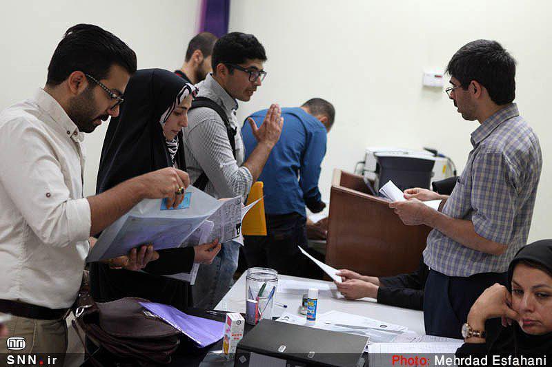 آخرین فرصت ارائه درخواست گذراندن دروس عملی در دانشگاه محل سکونت دانشجویان اعلام شد