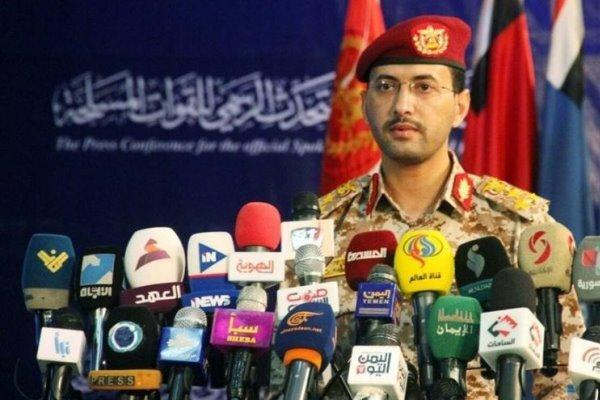 حمله موشکی ارتش یمن به فرودگاه بین المللی ابها عربستان
