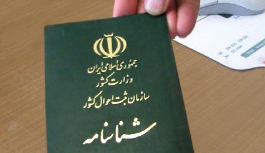 خبرنگاران 71 بچه دارای مادر کردستانی برای دریافت تابعیت ایرانی ثبت نام کردند