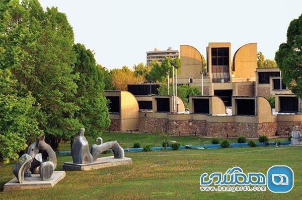 پروژه بازسازی موزه هنرهای معاصر تهران به کجا رسید؟