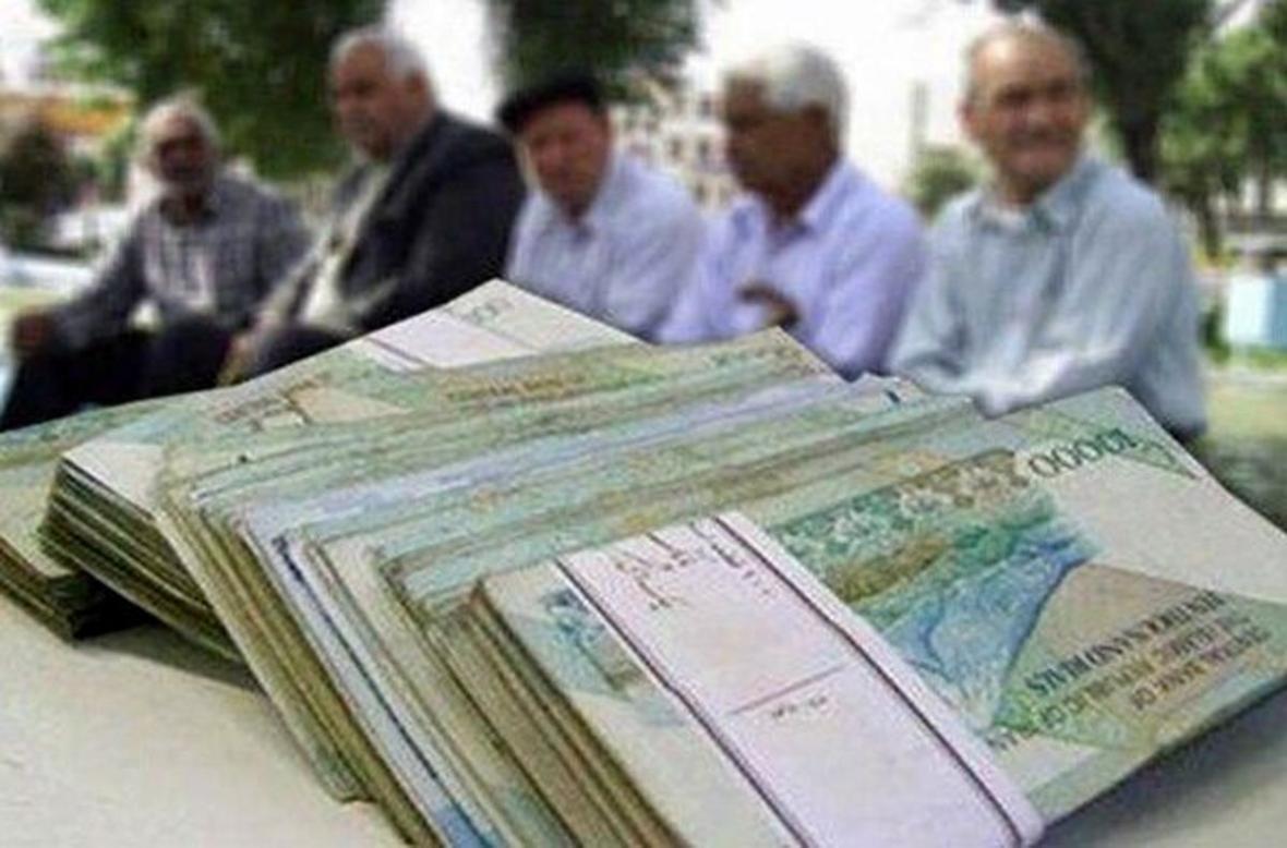 7 هزار بازنشسته تهرانی وام دریافت می کنند