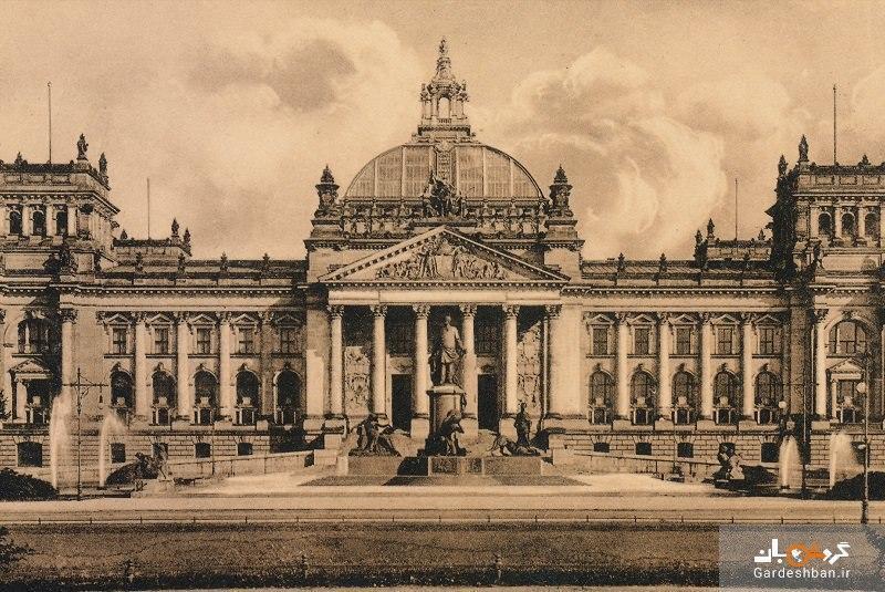 ساختمان رایشتاگ برلین؛قلب حکومت آلمان، عکس