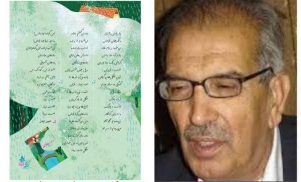 خبرنگاران درباره مجدالدین میرفخرایی