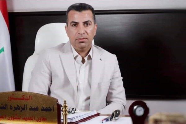 خبرنگاران ترور یک استاد دانشگاه در شرق عراق