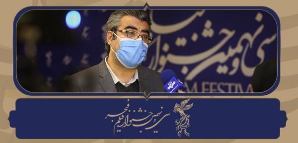وزارت بهداشت، شرایط جشنواره فیلم فجر را تأیید کرد؟!