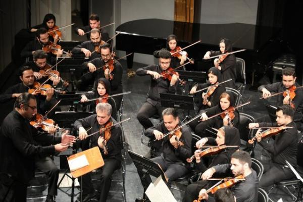 ارکستر سمفونیک تهران عاقبت بخیر می شود؟