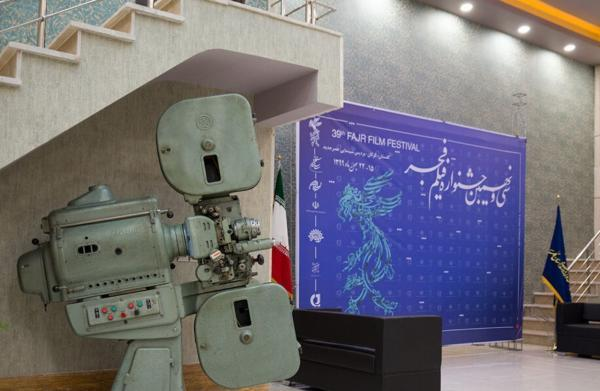 خبرنگاران اکران فیلم های جشنواره فجر در گلستان به ایستگاه آخر رسید
