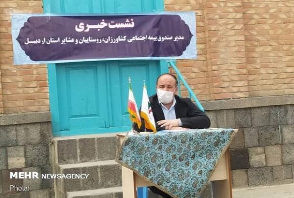 راه اندازی 1400 میز خدمت روستایی در استان اردبیل، 120 هزار نفر همچنان از پوشش بیمه ای بی بهره هستند