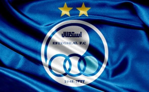 باشگاه استقلال از روزنامه مشهور شکایت کرد