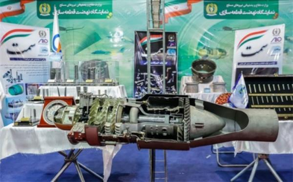 نمایشگاه دستاوردهای وزارت دفاع افتتاح می گردد