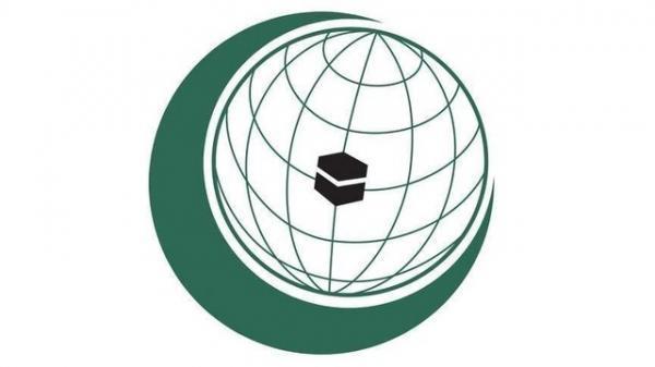 سازمان همکاری اسلامی: شورای اروپا به بحران مراکش-اسپانیا دامن نزند