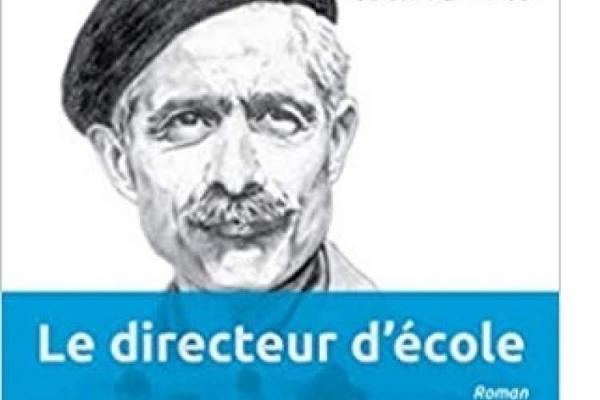 مدیر مدرسه جلال آل احمد به زبان فرانسه منتشر شد