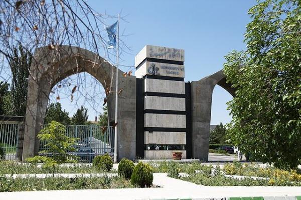 مدرسه پیشرفته افزاره های اپتوالکترونیکی در دانشگاه تبریز برگزار می شود