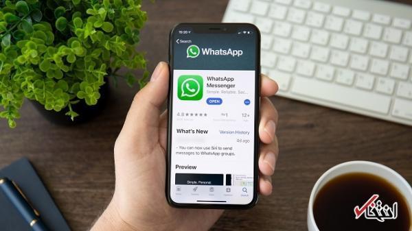 خداحافظی تلفن های هوشمند قدیمی با واتس اپ از 12 دی ماه